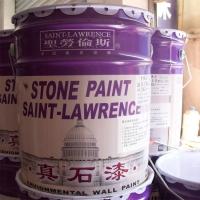 西安外墙真石漆施工,西安真石漆施工价格