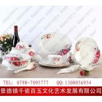 景德镇千瓷百玉陶瓷56头餐具套装礼品碗蝶优雅玫瑰带煲