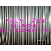 精轧螺纹钢厂家直销18622989975