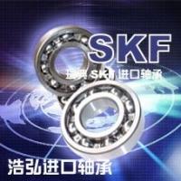 云浮SKF進口軸承6312SKF深溝球軸承經銷商浩弘進口軸承