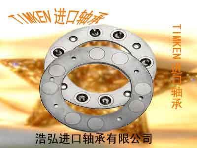 广东SKF轴承型号大全广东TIMKEN轴承浩弘原厂进口轴承经图片