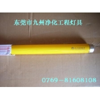 现货供应:T5、T8防紫外线,防UV黄光灯管