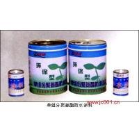 强凌单组分聚氨酯防水涂料