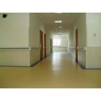 医院专用地板