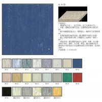 韩国lgPVC塑胶地板卷材石塑片材大库房批发供货
