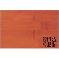 碳化亮光平压竹地板(茶色)