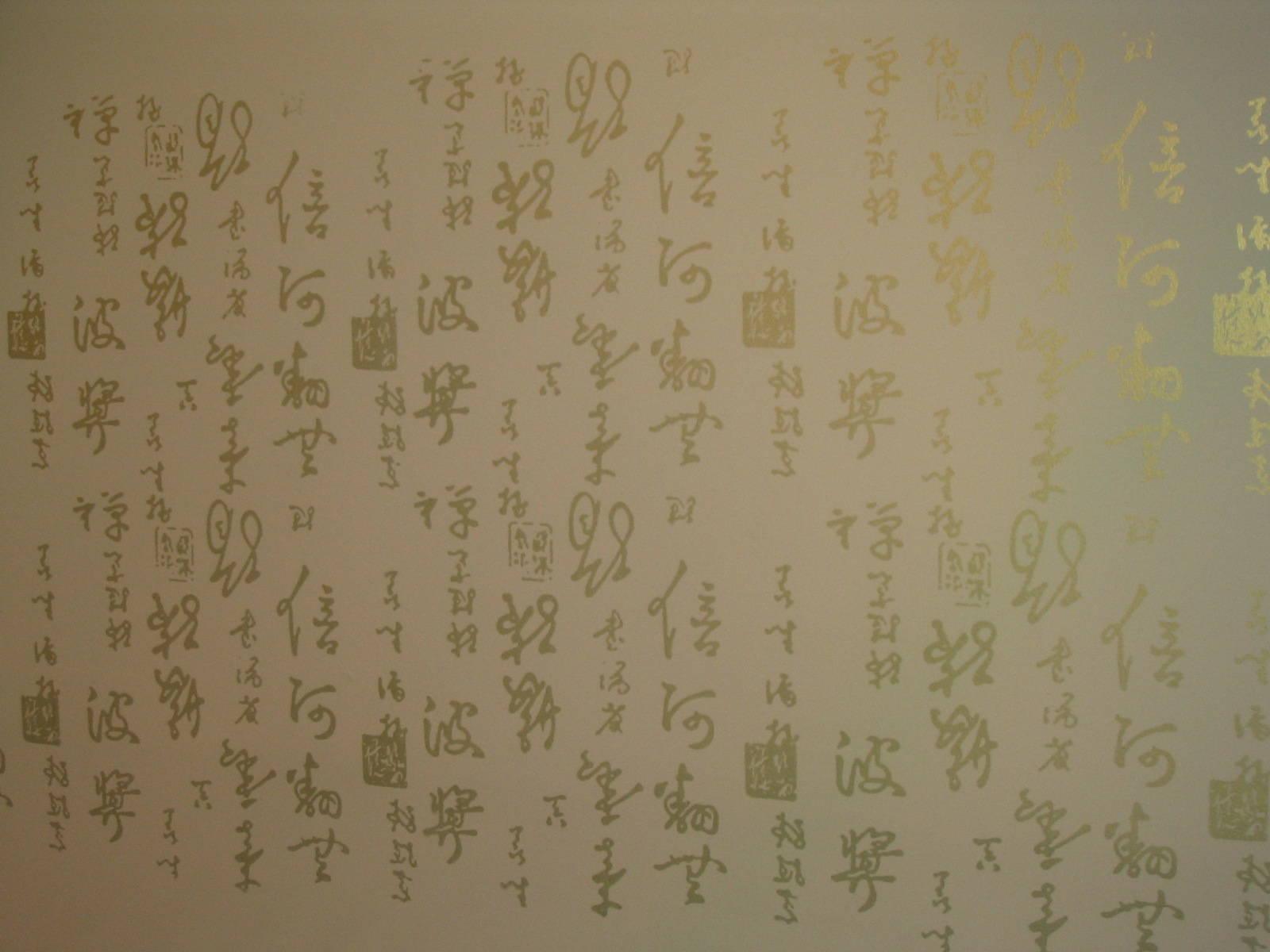 武汉忆江南幻图漆武汉液体专业壁纸软件建筑设计墙纸艺术