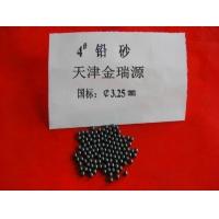 天津金瑞源铅粒最好,铅粒规格1.0-20毫米