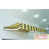 (智能)电动遮阳雨篷上海独家产品!