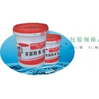 奥斯特尼  KII通用型防水灰浆