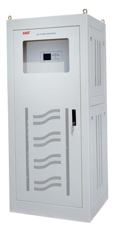 供应易事特eps-yjs-5kva应急电源