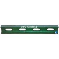 平尺 平行平尺 工字平尺 桥型平尺 矩形平尺 角度平尺 镁铝
