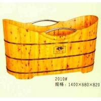 美佳迪沐浴桶 | 2010#