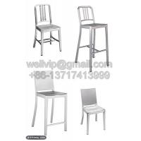 铝合金椅,铝合金椅价格