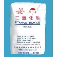 武汉金红石型钛白粉