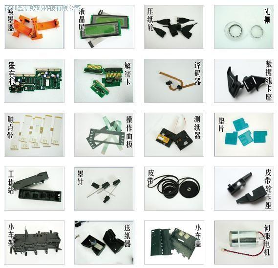 批发写真机,写真机墨水,写真机喷头等配件耗材