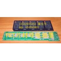 高粘接性电子工业产品粘接导电银胶