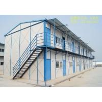 活动板房-活动房-彩钢板房-深圳活动板房