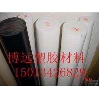进口加碳纤PTFE板,进口加碳纤PTFE棒,聚四氟乙烯