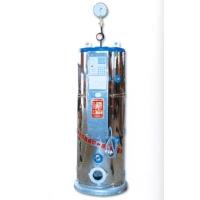 百得锅炉-冷暖-热水器-LHS系列锅炉-立式承压燃油(气)热