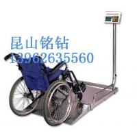 斜坡輪椅秤蘇州輪椅秤無錫輪椅秤上海輪椅秤南京輪椅秤北京輪椅.