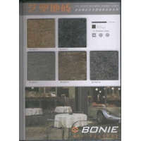 博尼尔石纹系列石塑地板北京总代理
