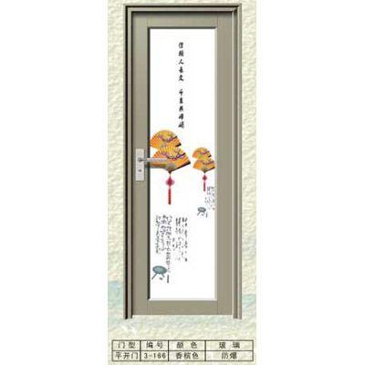成都平开门3-166