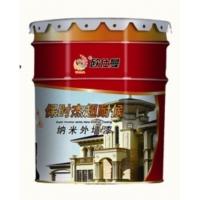 超耐候厂家 外墙乳胶漆供应商 欧仕曼保时杰超耐候乳胶漆