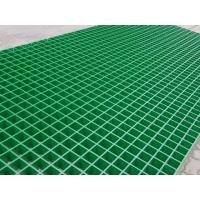 东莞厂家供应:玻璃钢格栅板-玻璃钢隔栅-玻璃钢栅格板