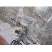 金矿矿石洞采隧道开采机械