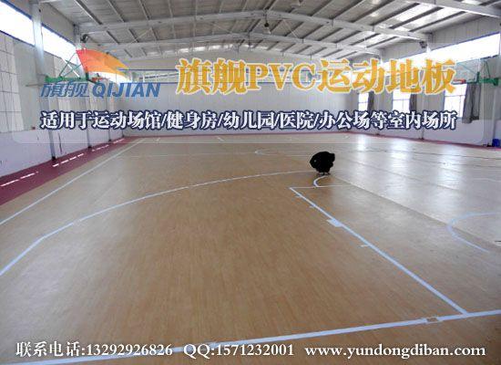 塑胶篮球场 篮球场馆地板 pvc塑胶运动地板 地板胶 枫