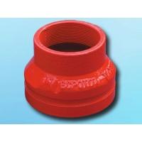 沟槽式螺纹异径管