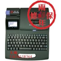原装硕方TP-60I/66I线号机 套管机 打号印字机 安徽