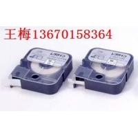 枣庄特价380E线号机国产色带(MAX牌CH-IR300B碳