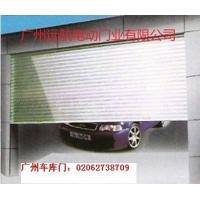 广州电动卷帘门安装   天河电动卷帘门制作   电动门专业维