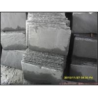 板岩石材石料,特色u型瓦片