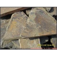 江西星子板岩石材锈色乱形片、铺路石