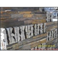 板岩文化石石材彩色锈板毛边条,古典装饰墙