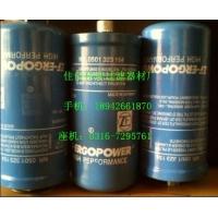 变速箱液压油过滤器滤芯0501323154