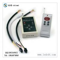幻彩灯条控制器,全彩灯条控制器,控制器厂家