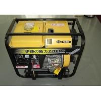 5千瓦柴油发电机 小型电启动发电机