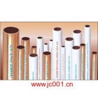 永洁管件—建筑用冷水、热水紫铜水管