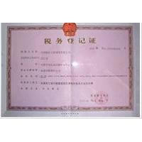 12Cr1MoV 价格   世纪海汇