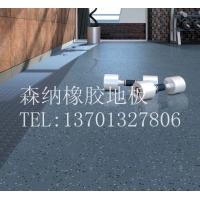 中国品牌森纳溜冰场橡胶地板8MM厚度