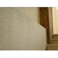 供应硅藻泥 艺术涂料  内墙装修材料