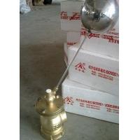 河北浮球阀,名仕达知名铜浮球阀,不锈钢浮球阀