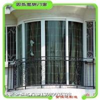 圆弧门窗_北京圆弧门窗_圆弧门窗价格