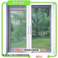 隐形纱窗,折叠纱窗(厂家直销)