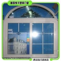 德国维卡塑钢门窗/北京维卡塑钢(厂家直销)