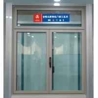 兴发断桥铝门窗/北京兴发断桥铝(厂家直销)
